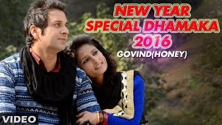 getlinkyoutube.com-Happy New Year Himachali  Non Stop Himachali Song   Prabhu Negi, Jiya Negi   SMS NIRSU
