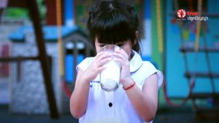 What's ศัพท์ : Milk