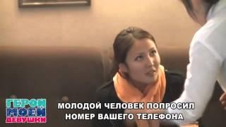 Прикол киргизы