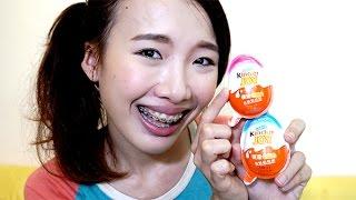 getlinkyoutube.com-ซอฟรีวิว ขนมไข่ของเล่นปริศนา Kinder Joy!!