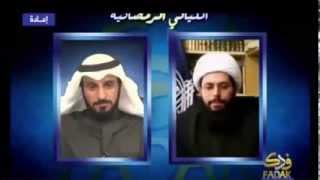getlinkyoutube.com-مناظرة بين الشيعه والبكريه - د يوسف الصديقي مع الشيخ ياسر الحبيب ج1