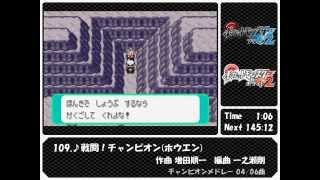 getlinkyoutube.com-【Pokemon Medley】歴代ポケットモンスターシリーズ名曲メドレー【R/G~B/W2】