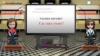 getlinkyoutube.com-выучить турецкий язык 1 турецкий для начинающих