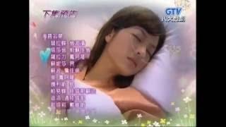 getlinkyoutube.com-[泰劇] GTV 愛的傷痕[Jai Rao][第10集預告]