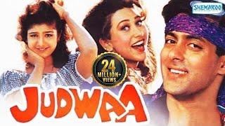 Judwaa (HD) - Superhit Comedy Film - Salman Khan   Karishma Kapoor   Rambha