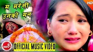 getlinkyoutube.com-New Nepali Lok Dohori 2073/2016 | Ma Maresi Unko Man - Bikash Darpan GC & Purnakala BC | Ft.Ranjita