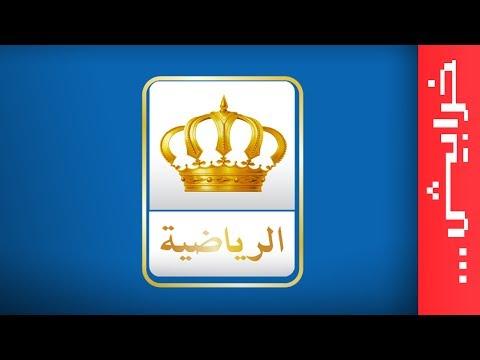#على_راسي: قناة عمّان الرياضية
