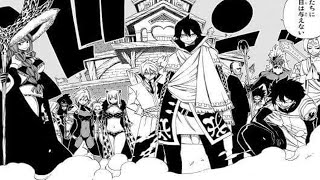 getlinkyoutube.com-OMFG! Fairy Tail Chapter 494 The Spriggan 12 Ultimate Wrath フェアリーテイル Spoilers