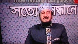 getlinkyoutube.com-তাবলীগ  জামাতের  নাম  তালিম  জামাত  রাখা  উচিত  শাইখ  নুরুল  ইসলাম  ফারুকী