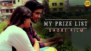 My Prize List | Short Film | Soumya | Pramit | Sneha | Ritwick |