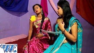 getlinkyoutube.com-Sima Par रहेले बलम  - Masaledar Holi - Gunjan Singh - Bhojpuri Hot Holi Songs 2015 HD