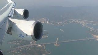getlinkyoutube.com-KLM 747-400 Takeoff Hong Kong