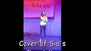 Natalie Nicolaou cover of Sia's Chandelier (2016)