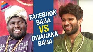 getlinkyoutube.com-Facebook Baba with Dwaraka Baba | Vijay Devarakonda Funny Interview with Viva Harsha | #Dwaraka