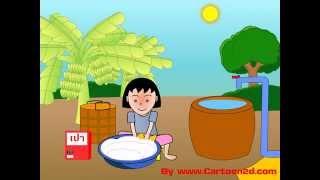 getlinkyoutube.com-นิทาน น้องไข่เจียว เด็กดีช่วยพ่อแม่ทำงานบ้าน | นิทานสอนใจ Indysong Kids