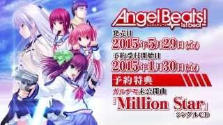 getlinkyoutube.com-『Angel Beats!-1st beat-』PV