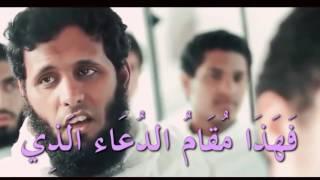 getlinkyoutube.com-للشيخ منصور السالمي ,, الى عرفات سوف نمضي غداً رووووعة