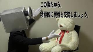 getlinkyoutube.com-映画泥棒 × 結婚式 × 余興