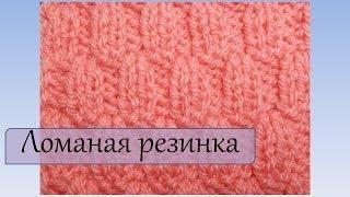getlinkyoutube.com-Вязание спицами для начинающих  Ломаная резинка