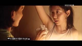 getlinkyoutube.com-[스크린] 영화의 품격 6화 '봄'
