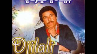 getlinkyoutube.com-Cheikh Djilali Tiarti louma ntia