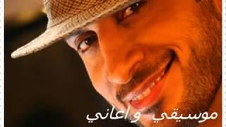 getlinkyoutube.com-majid al mohandes  -3la modk