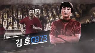 getlinkyoutube.com-피파온라인 3(FIFA Online 3) 전설, 그들의 두번째 이야기