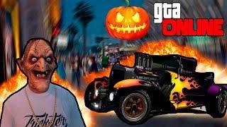 getlinkyoutube.com-GTA 5 Online (PC) #29 -Хэллоуин! (Обновление)