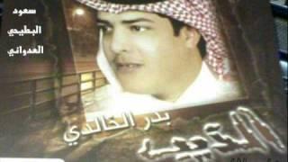 getlinkyoutube.com-الجوع شي الشاعر بدر الخالدي