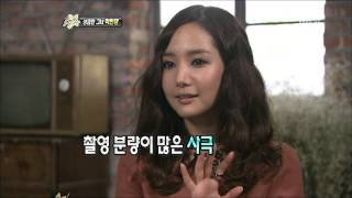 getlinkyoutube.com-Section TV, Park Min-young #09, 박민영 20120729