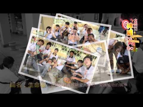 20130711 高中營 喜悅共享