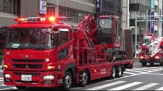 getlinkyoutube.com-緊急走行!!東京消防庁ハイパーレスキュー重機5隊車列!!通行人も驚く大型トラッククレーン車続々!! Japanese Fire Engine Emergency Vehicle 2015.6.16