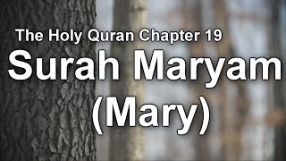 Beautiful Complete Surah Maryam by Wadih Yemeni ᴴᴰ width=