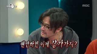 getlinkyoutube.com-The Radio Star, Choi Min-su, Hyorin #03, 강 약 중강 약 특집 20131204