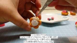 getlinkyoutube.com-♪ミニチュアデコ粘土♪  デコカップケーキの作り方  後編