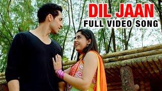 Dil Jaan | Ramta Jogi | Tarannum Malik | New Punjabi Song 2015 width=