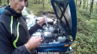 getlinkyoutube.com-Подготовка автомобиля к зиме. Для Всех и конкретно. Бензин, Дизель, иномарки, НИВА, ВАЗ 1-я с