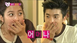 getlinkyoutube.com-【TVPP】Wooyoung(2PM) - Pit-A-Pat at Sauna, 우영(투피엠) - 찜질방 닭살커플 @ We Got Married