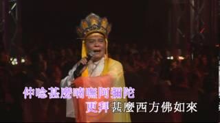 getlinkyoutube.com-鄭錦昌 - 碧海狂僧 (鄭錦昌輝煌歲月演唱會)