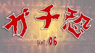getlinkyoutube.com-【放送禁止】ガチで恐すぎて放送されなかった心霊映像特集06