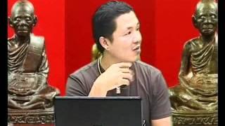 getlinkyoutube.com-แวดวงพระเครื่อง หลวงพ่อคูณ 1/4