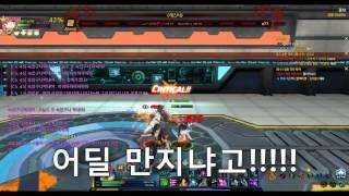 getlinkyoutube.com-[클로저스] 약빤 이슬비 큐브영상
