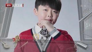 "getlinkyoutube.com-李成宇『10岁""国际小巨肺""歌声火遍国内外,古巨基 赞其""完美""!』 International giant lung Jeffrey Li"