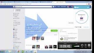 getlinkyoutube.com-اختراق الفيس بوك عن طريق ثغرة الهوتميل