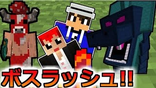 getlinkyoutube.com-【マインクラフト】ヒドラにキノコ牛にボス戦2連続!!【The Twilight Forest実況:赤髪のとも】9