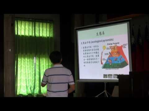 102年度 水庫集水區保育治理 工程生態檢核 孫建平1