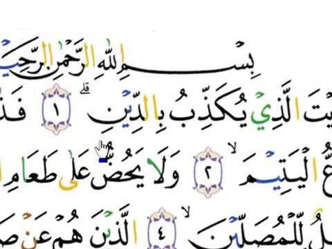 Terbaru Cara Cepat Bisa Baca Al Quran Tanpa Harus Stres