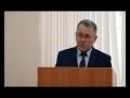 Отчет главы администрации ГО г.Нефтекамск