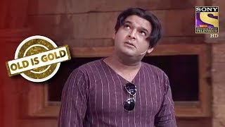 Kapil's Film Cast   Old Is Gold   Comedy Circus Ke Ajoobe