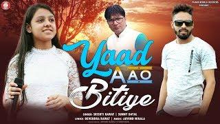 Official Audio: Yaad Aao Bitiye | Srishti Rawat & Sunny Dayal | Latest Jaunsari Song
